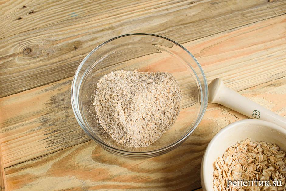 Мягкие овсяные пряники - рецепт с фото, шаг 2