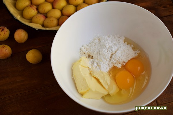 Абрикосовый пирог из двух видов теста - рецепт с фото, шаг 8