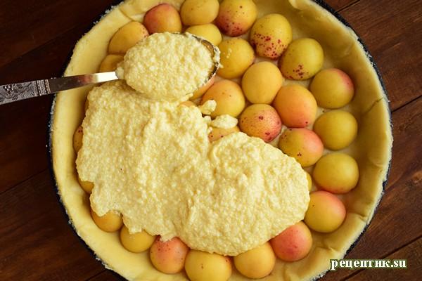 Абрикосовый пирог из двух видов теста - рецепт с фото, шаг 10