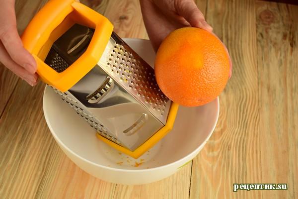 Апельсиновый кекс на сметане - рецепт с фото, шаг 2