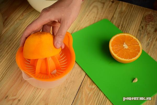 Апельсиновый кекс на сметане - рецепт с фото, шаг 3