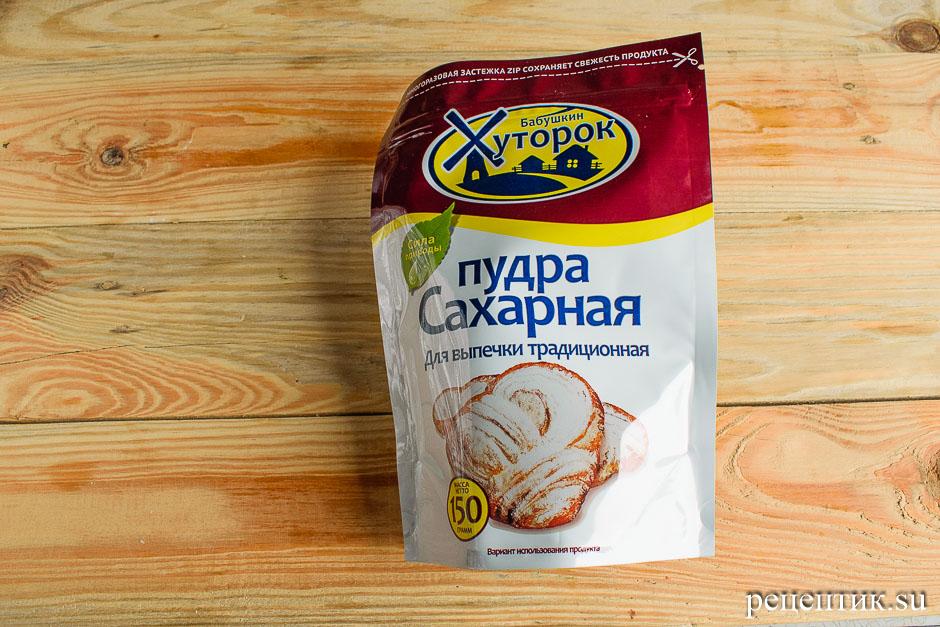 Сахарная белковая глазурь (айсинг) для росписи пряников - рецепт с фото, шаг 10
