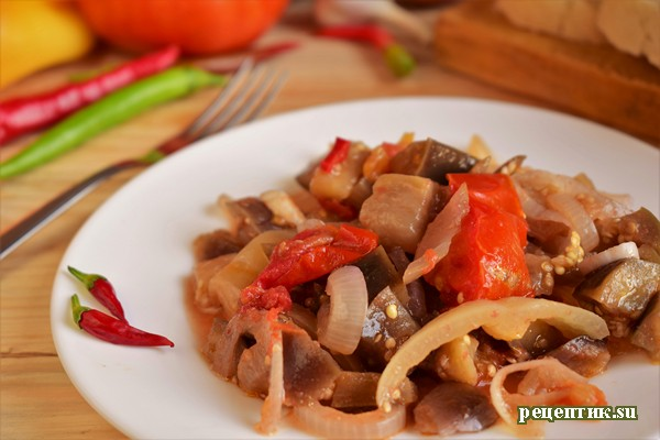 Баклажаны с овощами в остром маринаде - рецепт с фото