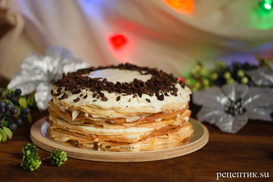 Блинный торт «Крепвиль» с маскарпоне - рецепт с фото, результат