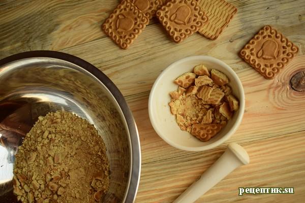 Чизкейк без выпекания с клубникой - рецепт с фото, шаг 1