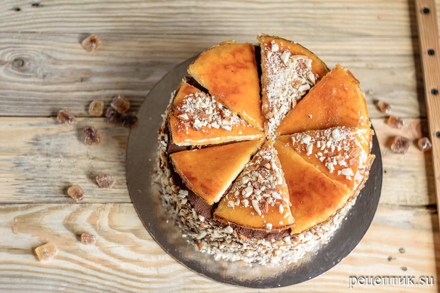 Торт «Добош» - рецепт с фото, шаг 28