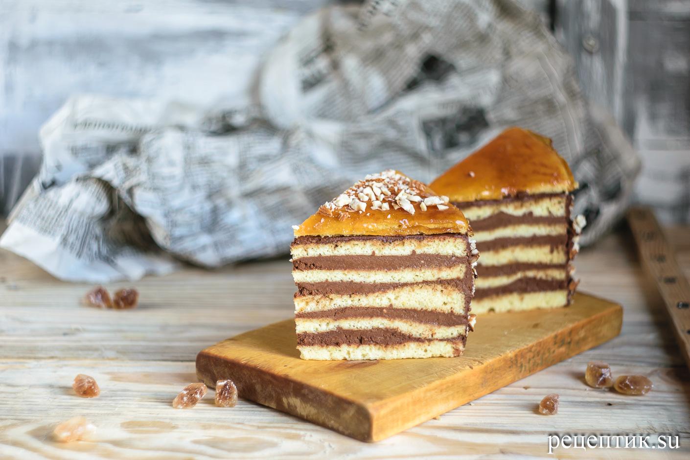Торт «Добош» - рецепт с фото, шаг 29