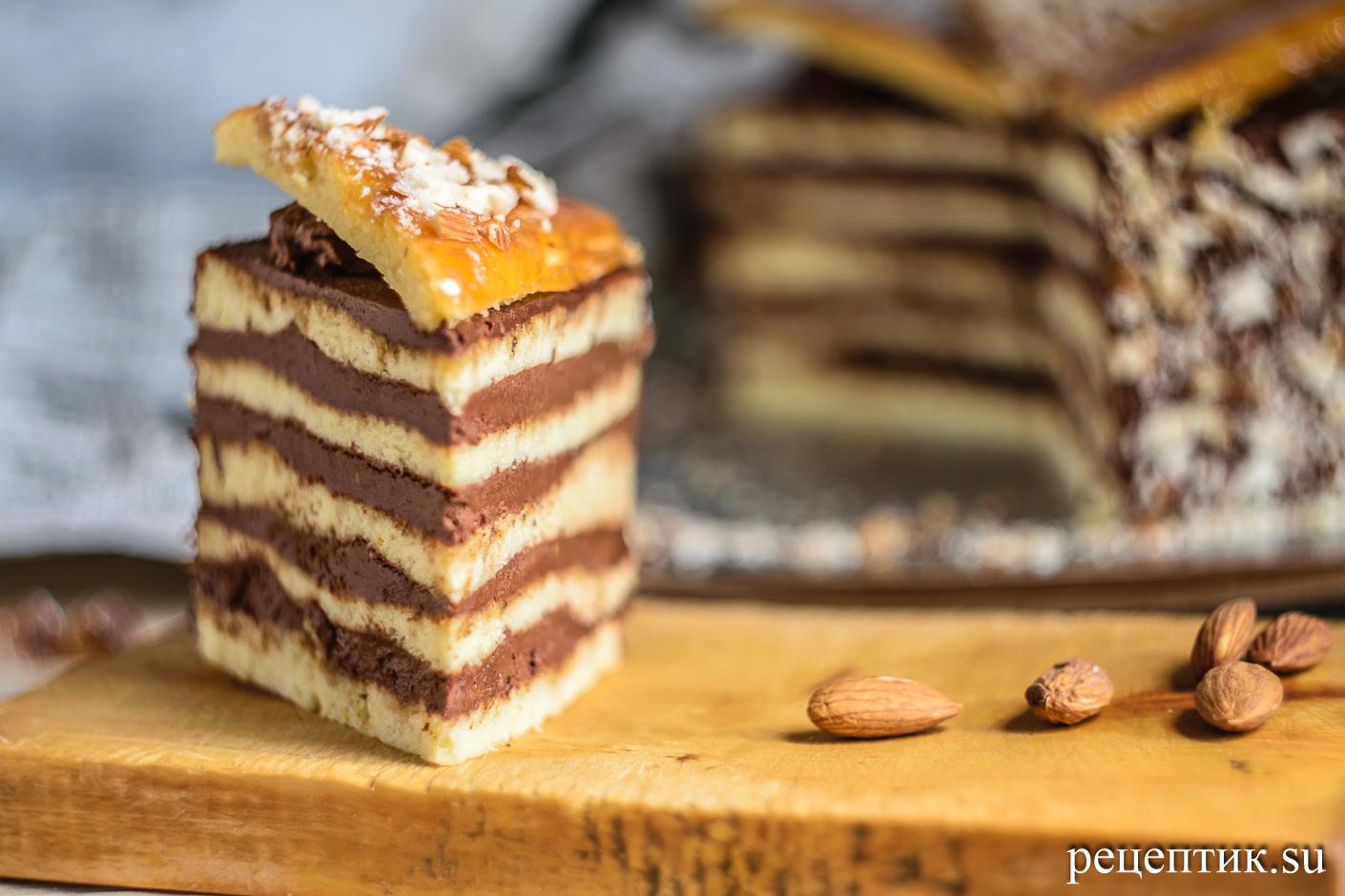 Торт «Добош» - рецепт с фото, результат