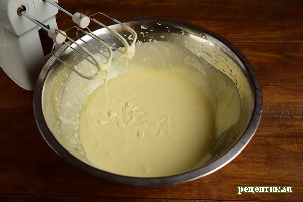 Пышный дрожжевой пирог со сливами - рецепт с фото, шаг 3