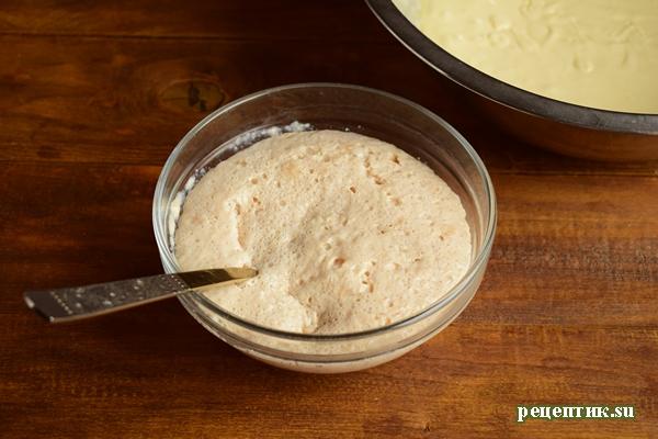 Пышный дрожжевой пирог со сливами - рецепт с фото, шаг 4