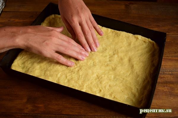 Пышный дрожжевой пирог со сливами - рецепт с фото, шаг 10