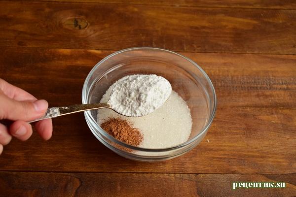 Пышный дрожжевой пирог со сливами - рецепт с фото, шаг 15