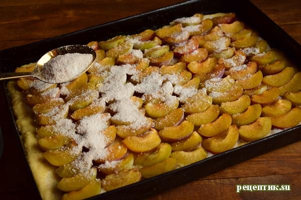Пышный дрожжевой пирог со сливами - рецепт с фото, шаг 17