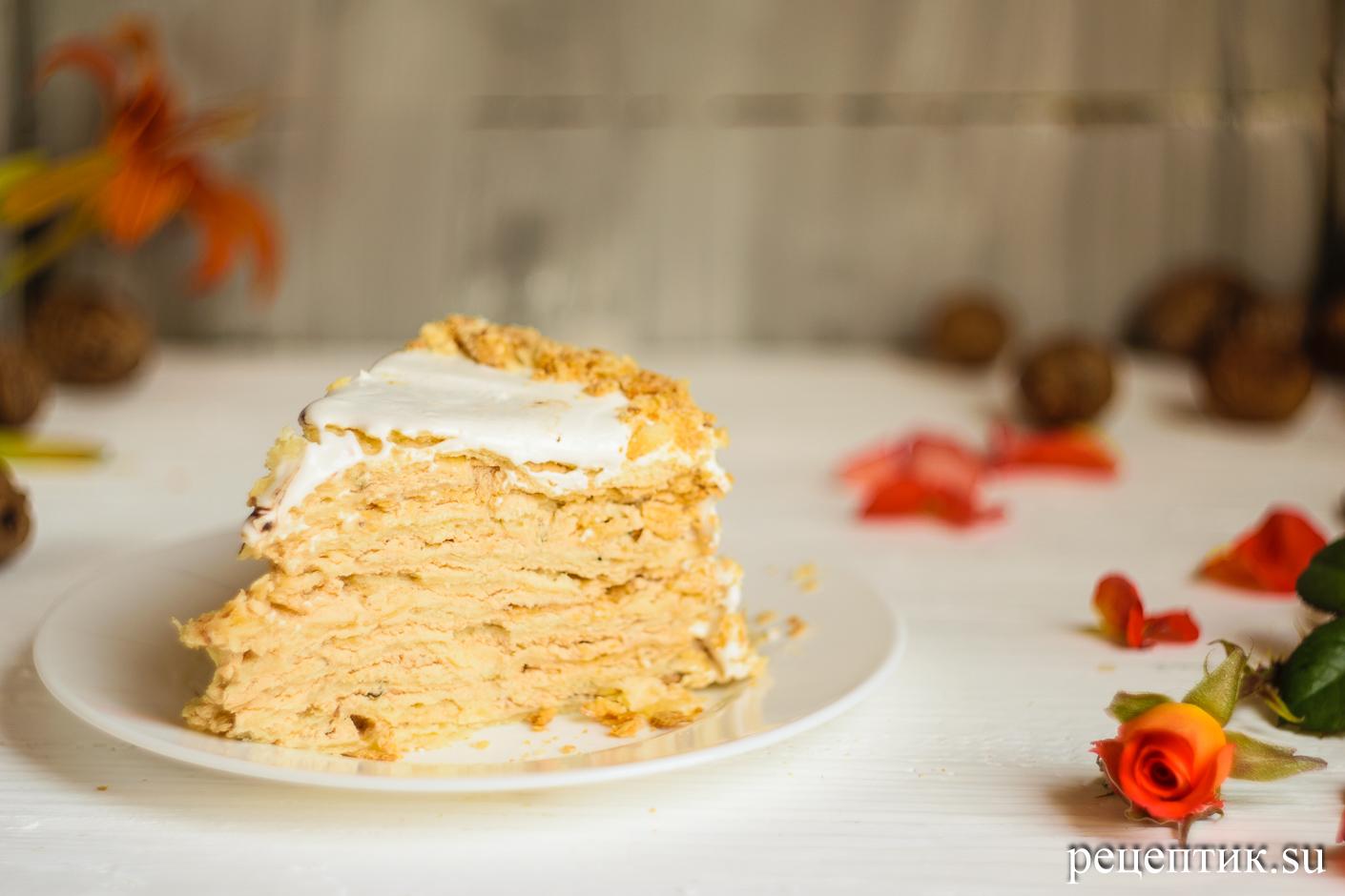 Карамельно-ореховый наполеон со сметанным кремом - рецепт с фото, результат