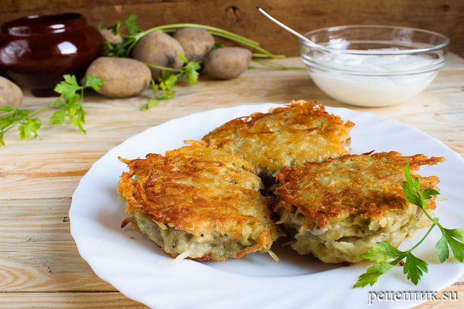 Картофельные драники с мясом (колдуны) - рецепт с фото, результат