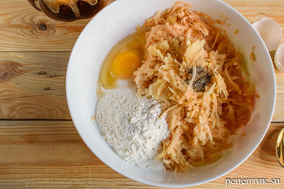 Картофельные драники с мясом (колдуны) - рецепт с фото, шаг 3