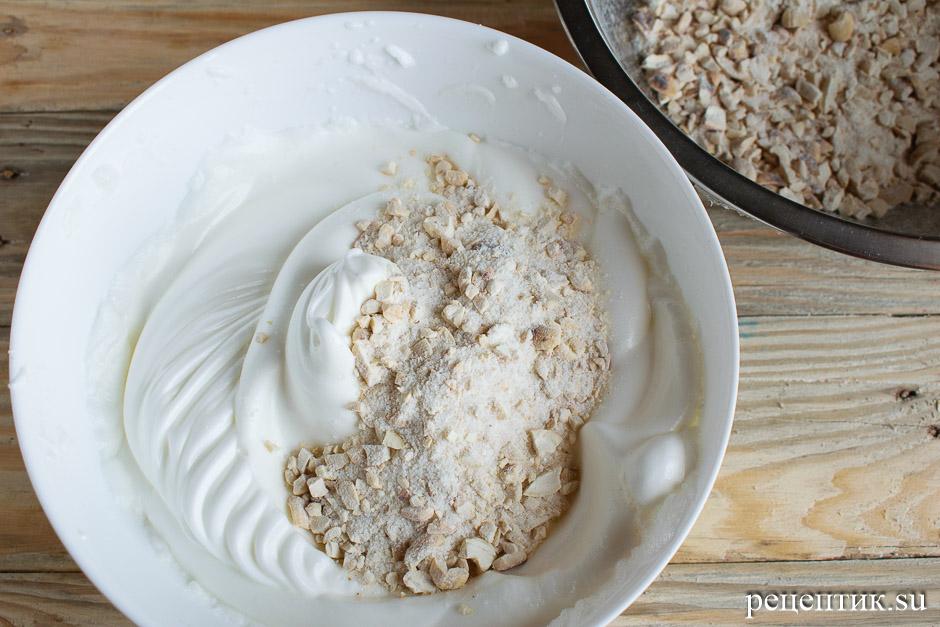 Настоящий киевский торт в домашних условиях - рецепт с фото, шаг 10