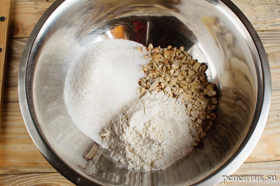 Настоящий киевский торт в домашних условиях - рецепт с фото, шаг 3