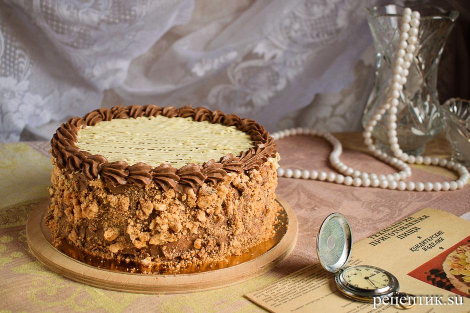 Настоящий киевский торт в домашних условиях - рецепт с фото, результат