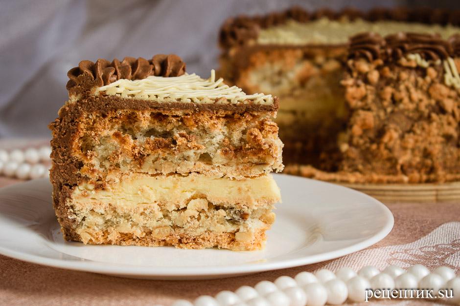 Настоящий киевский торт в домашних условиях - рецепт с фото