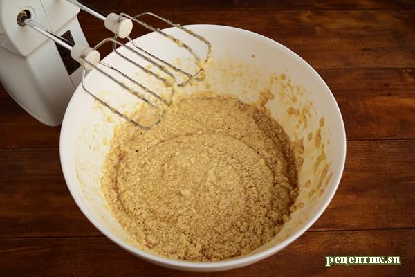 Кофейные коржики из песочного теста - рецепт с фото, шаг 4