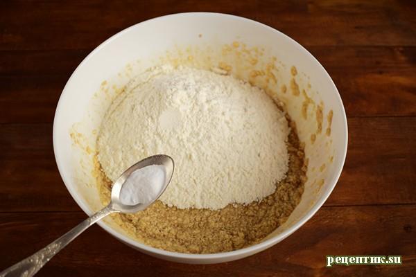 Кофейные коржики из песочного теста - рецепт с фото, шаг 5