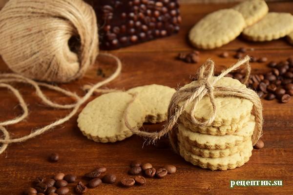 Кофейные коржики из песочного теста - рецепт с фото