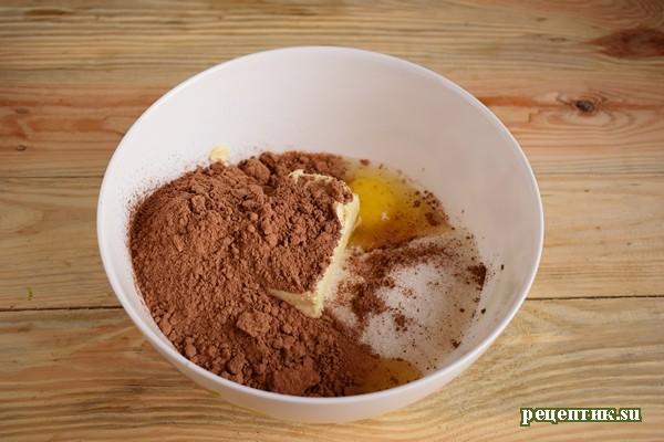 Кофейно-шоколадный торт с нутеллой «Ореховый мокко» - рецепт с фото, шаг 1