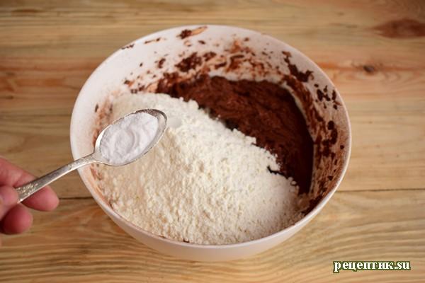 Кофейно-шоколадный торт с нутеллой «Ореховый мокко» - рецепт с фото, шаг 3