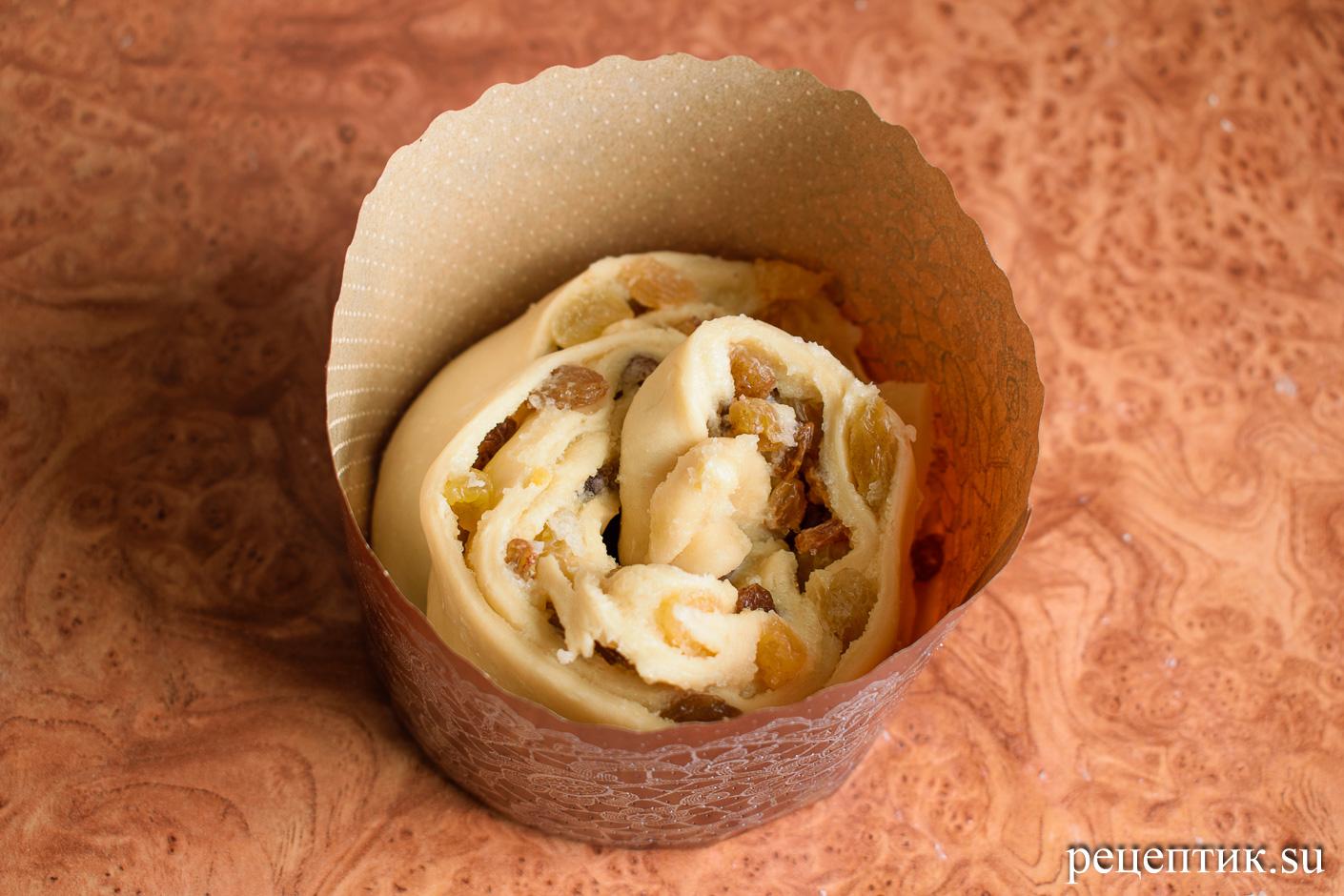 Пасхальный кулич-краффин – простой, быстрый и невероятно вкусный - рецепт с фото, шаг 19