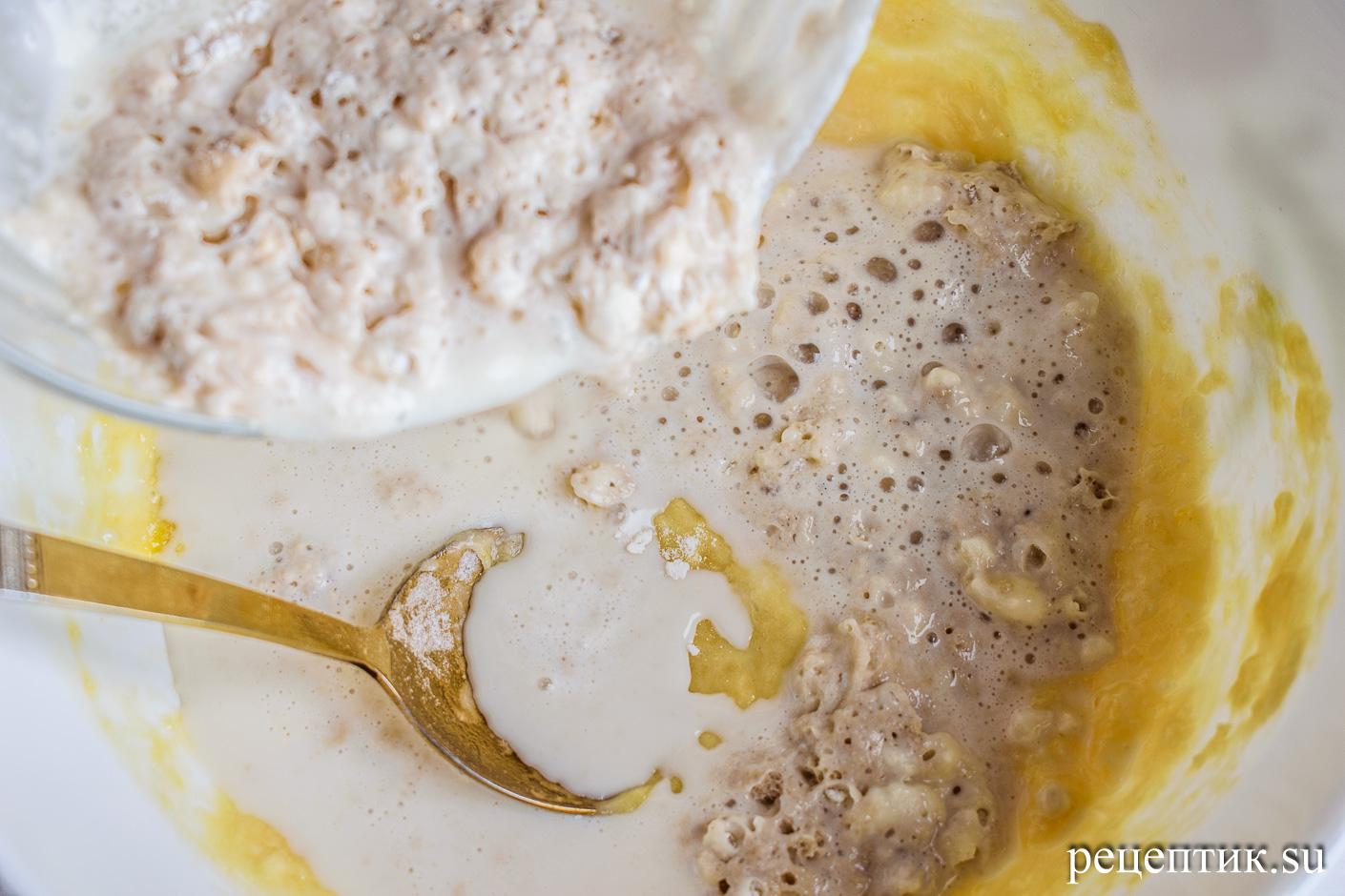 Пасхальный кулич-краффин – простой, быстрый и невероятно вкусный - рецепт с фото, шаг 6