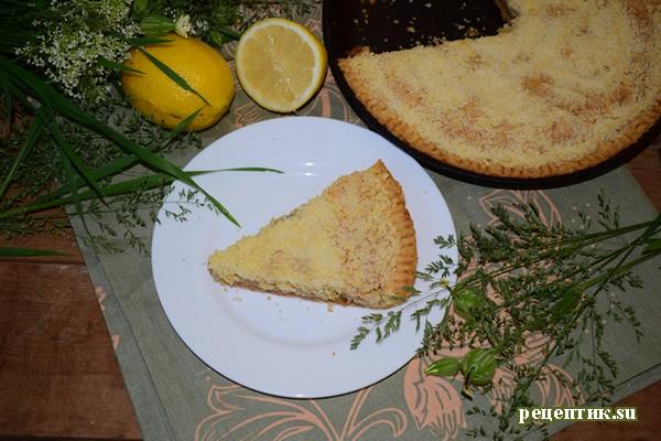 Лимонник — пирог из песочного теста - рецепт с фото, результат