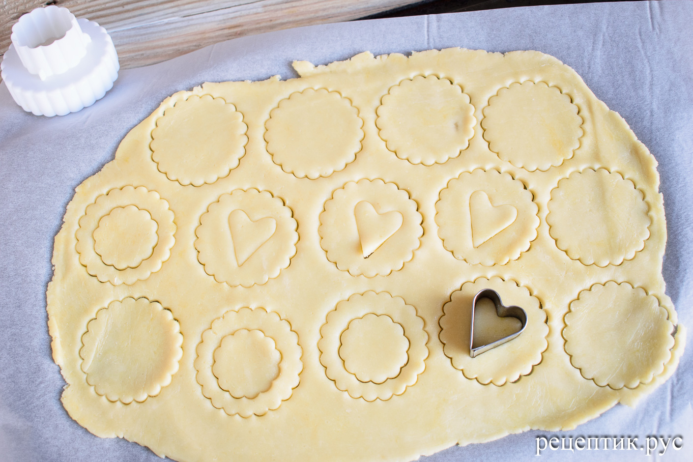 Линцерское печенье - рецепт с фото, шаг 6