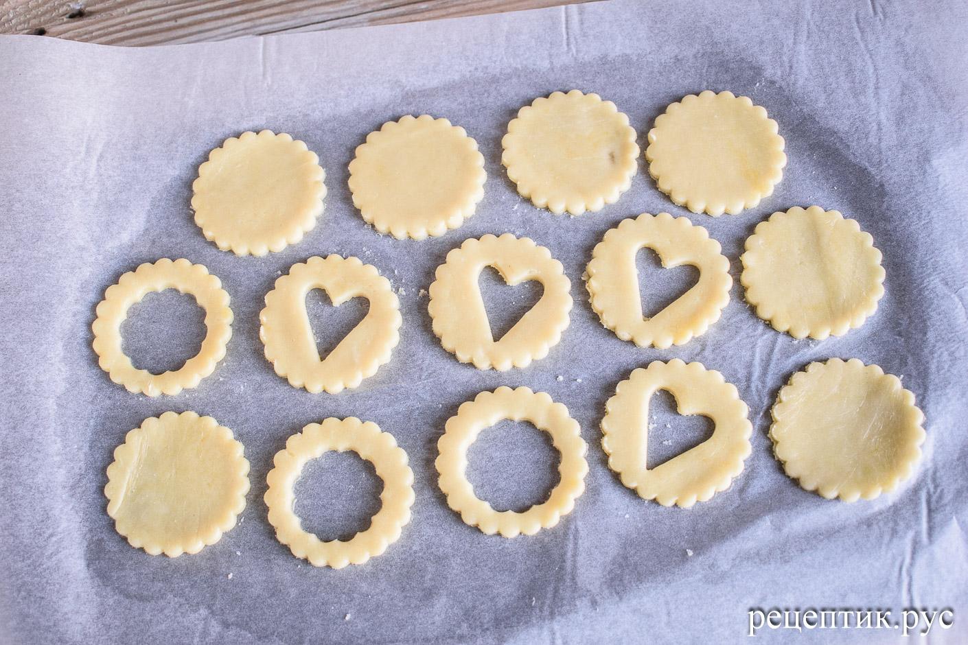 Линцерское печенье - рецепт с фото, шаг 7