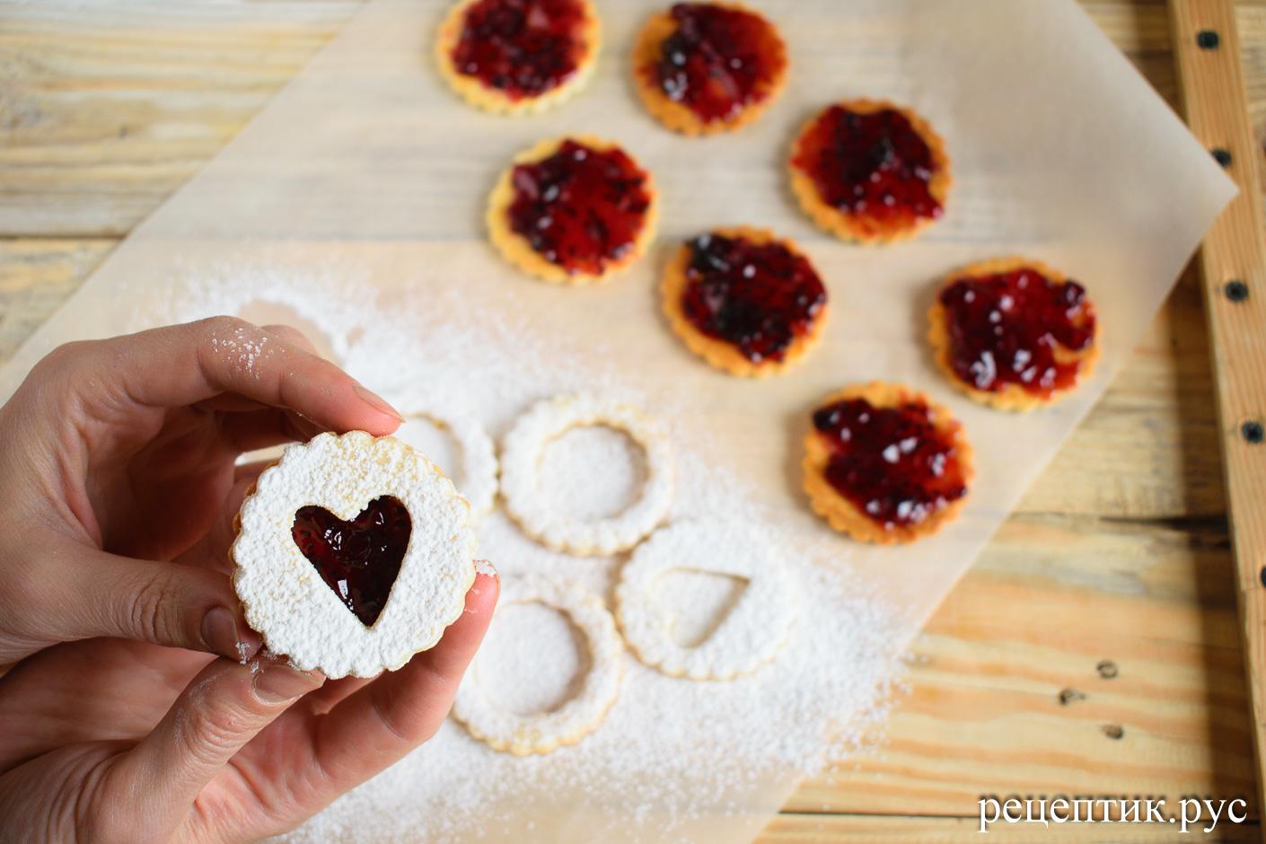 Линцерское печенье - рецепт с фото, шаг 9