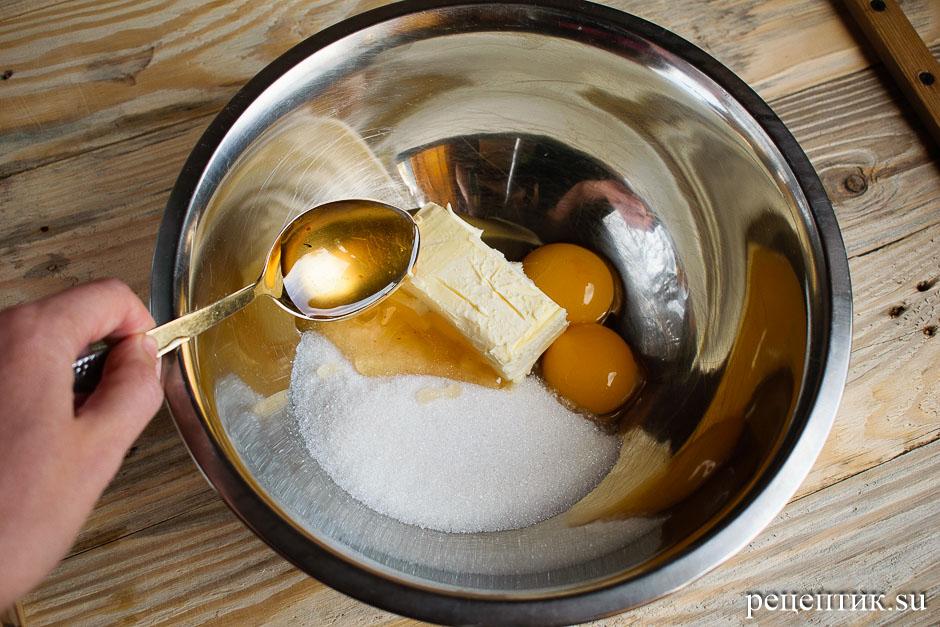 Медовое пряничное тесто - рецепт с фото, шаг 2