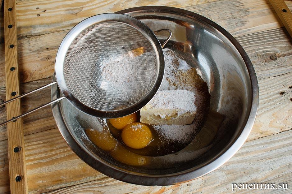 Медовое пряничное тесто - рецепт с фото, шаг 6