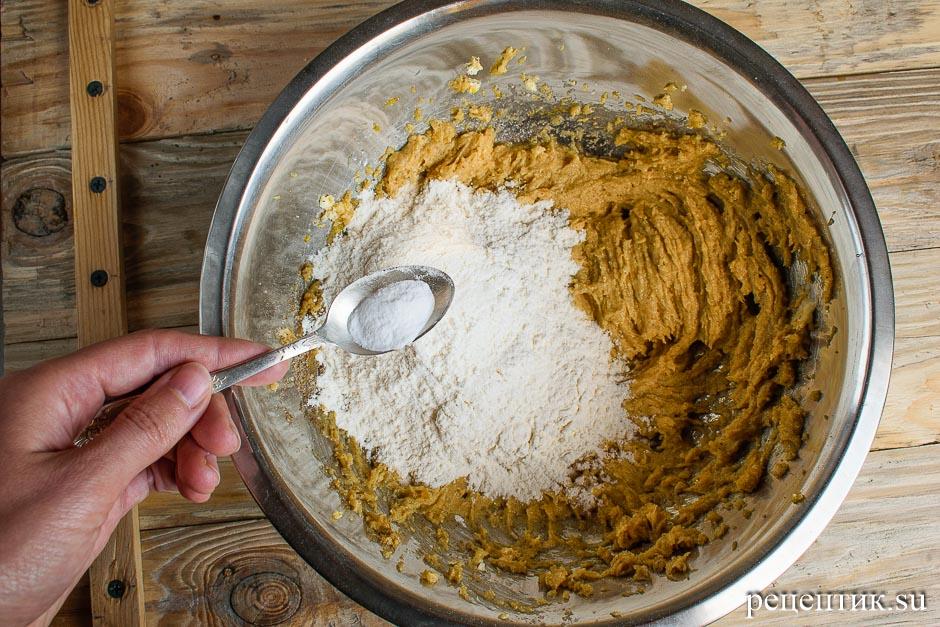 Медовое пряничное тесто - рецепт с фото, шаг 8