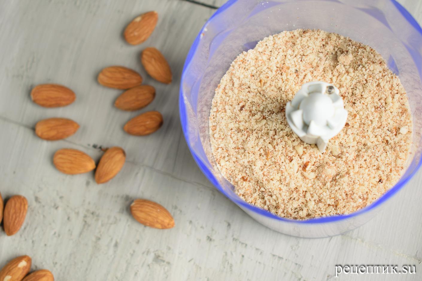 Простое миндальное печенье без муки (ореховое безе) - рецепт с фото, шаг 1