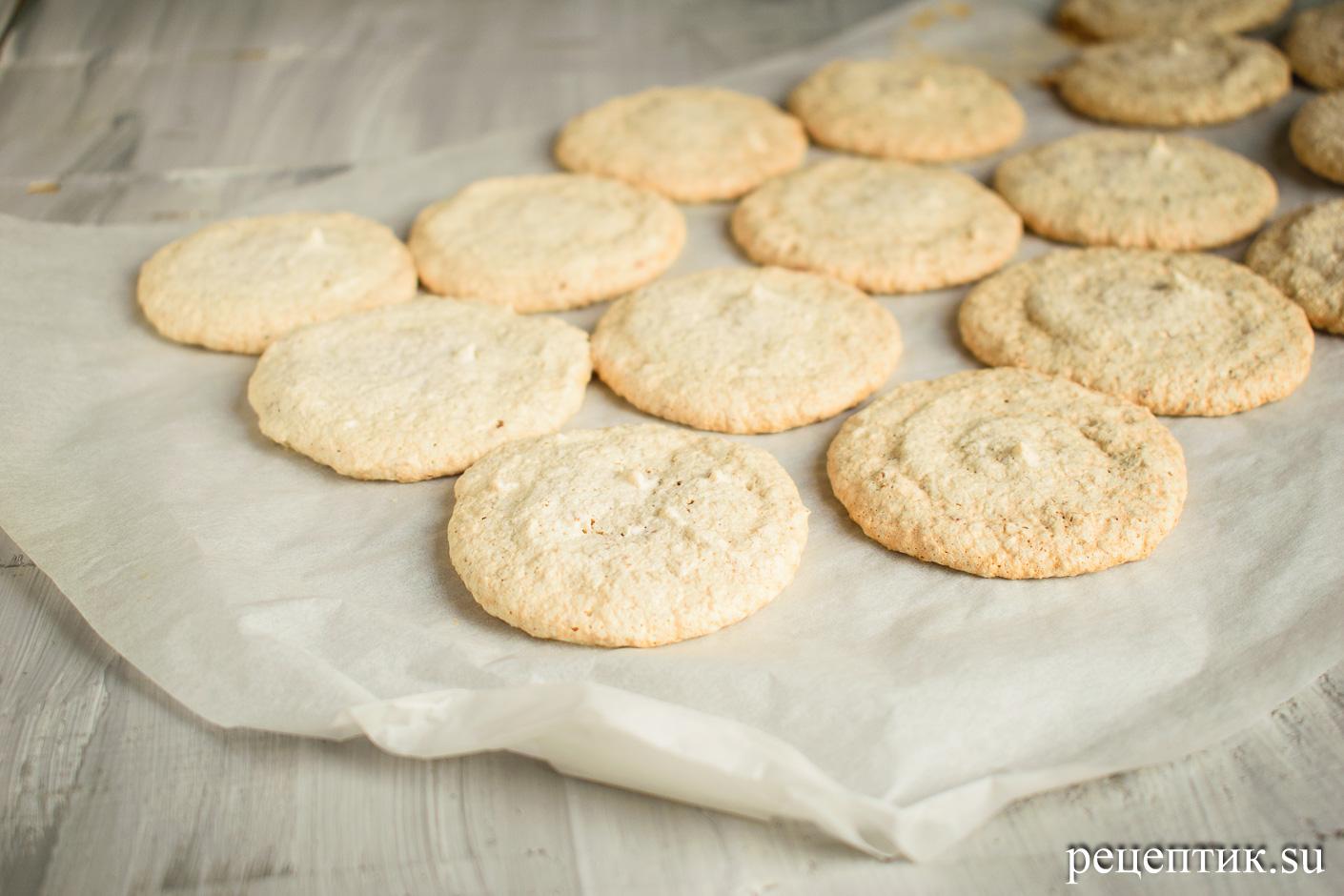 Простое миндальное печенье без муки (ореховое безе) - рецепт с фото, шаг 10