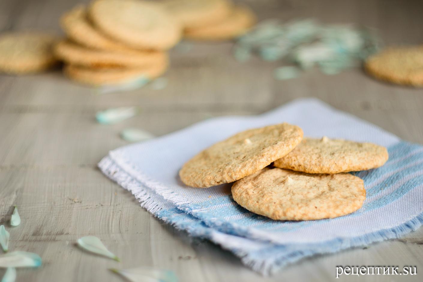 Простое миндальное печенье без муки (ореховое безе) - рецепт с фото, результат