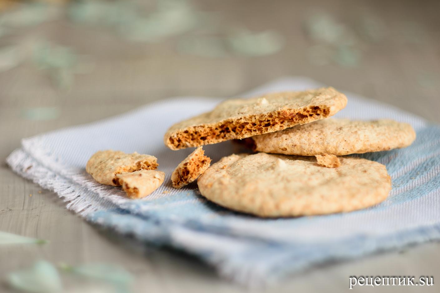 Простое миндальное печенье без муки (ореховое безе) - рецепт с фото