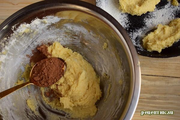 Мраморный пирог с малиной - рецепт с фото, шаг 6