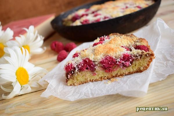 Мраморный пирог с малиной - рецепт с фото, результат