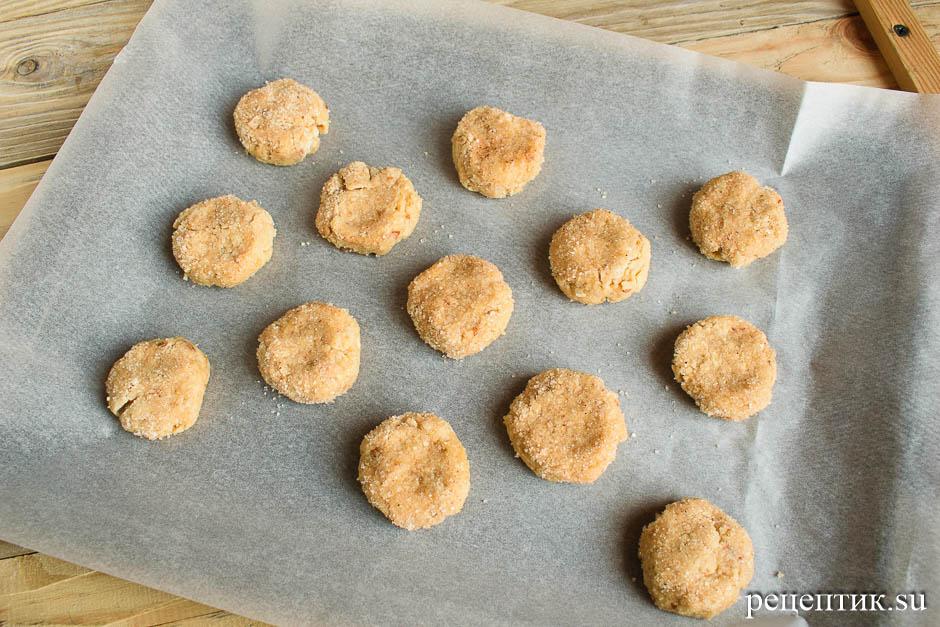 Мягкие овсяные пряники - рецепт с фото, шаг 10