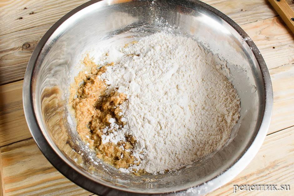 Мягкие овсяные пряники - рецепт с фото, шаг 6