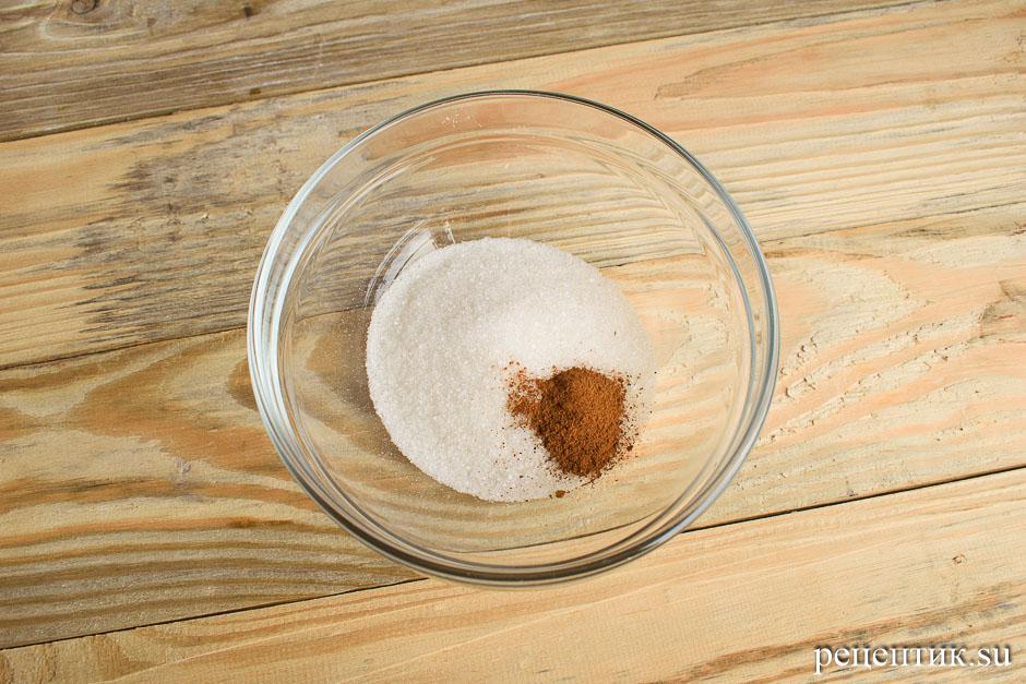 Мягкие овсяные пряники - рецепт с фото, шаг 8