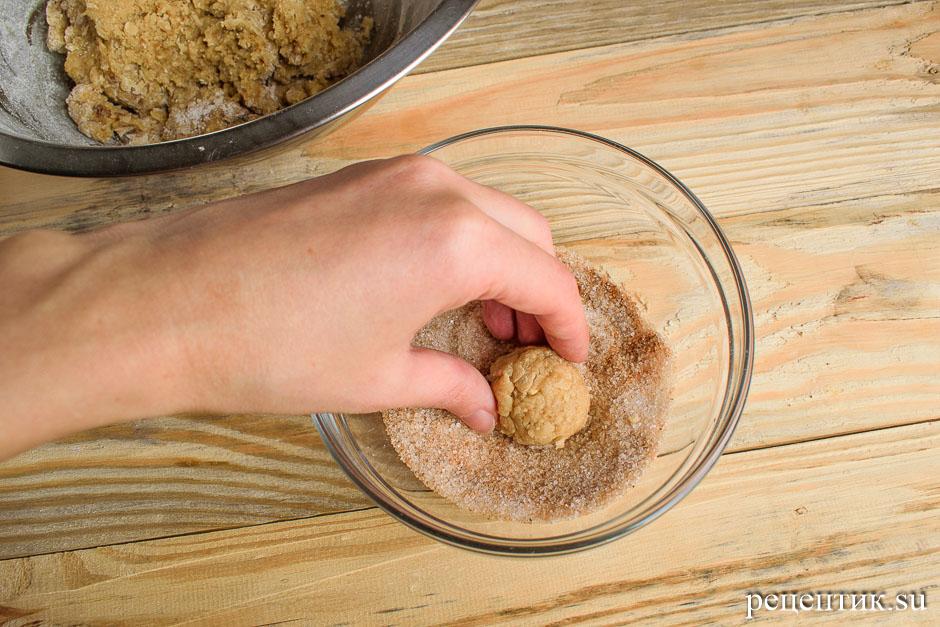 Мягкие овсяные пряники - рецепт с фото, шаг 9