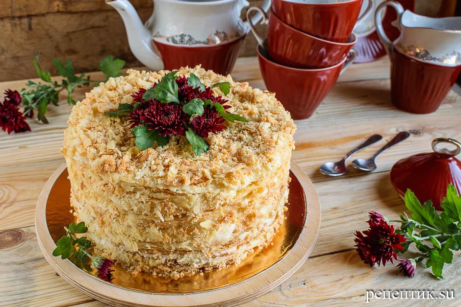 Торт «Наполеон» из рубленого слоеного теста с заварным кремом - рецепт с фото, результат