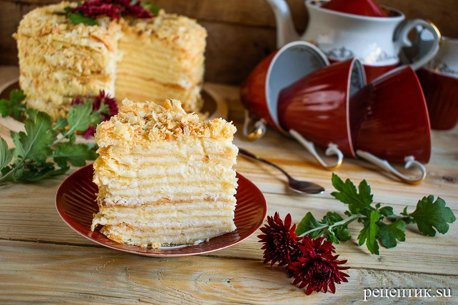 Торт «Наполеон» из рубленого слоеного теста с заварным кремом - рецепт с фото